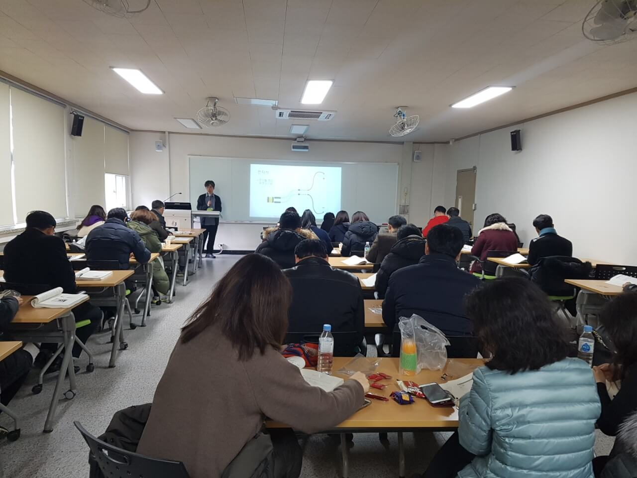 [활동기] 2019 대한민국과학교사큰모임 발표 (제주)