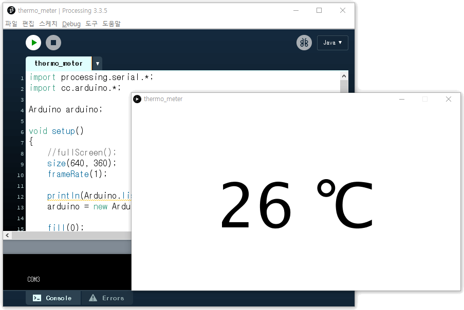 아두이노 LM35 온도계 (with Processing)