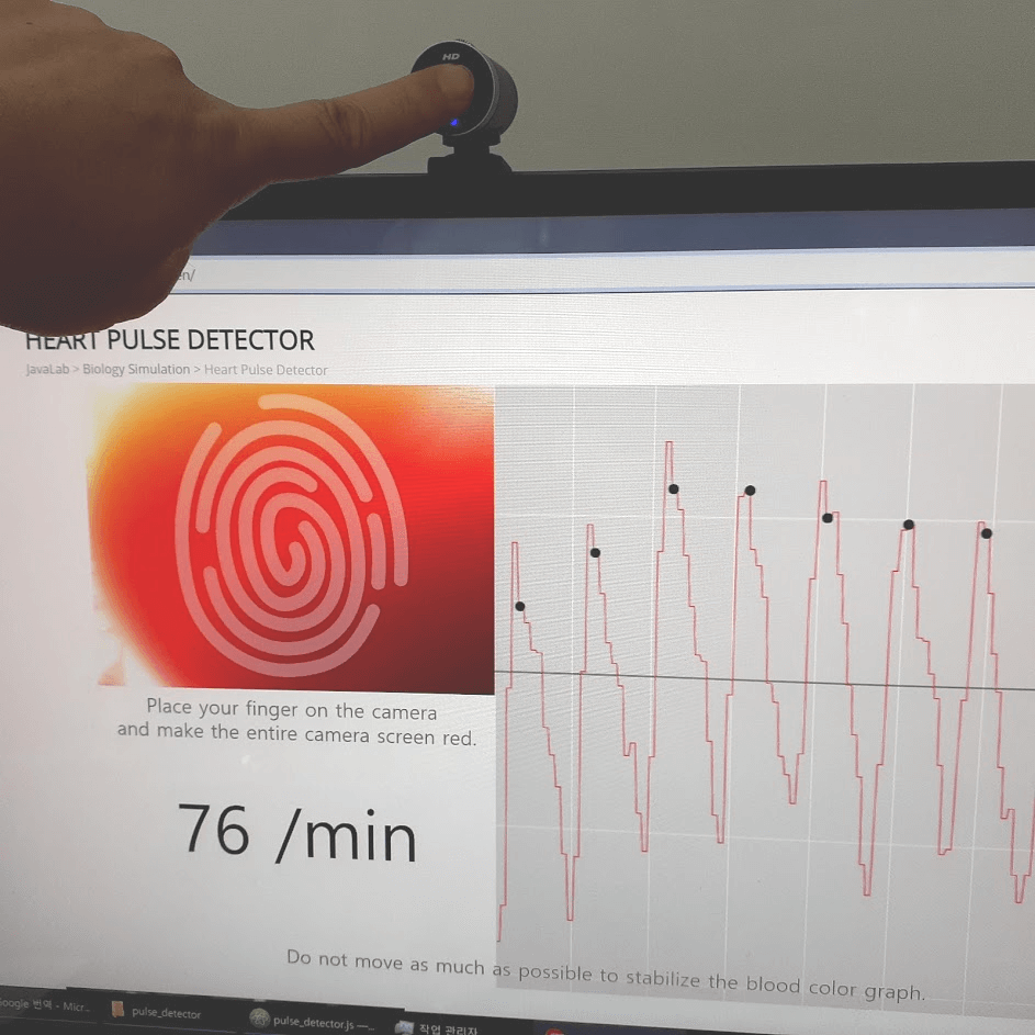 Heart Pulse Detector
